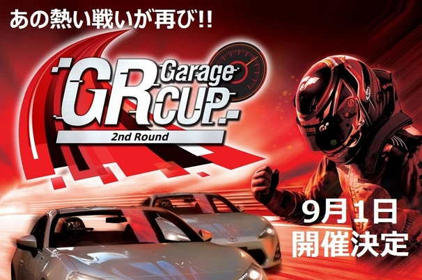 GRCUP