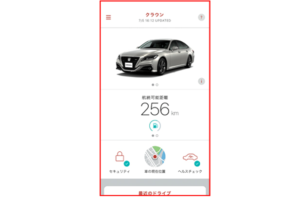 My TOYOTA for T-Connectアプリイメージ画像
