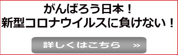 トヨタ 休み コロナ